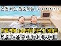 KODI 어플로 아시아 드라마와 영화 무료로 보는 방법