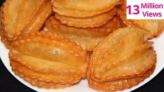 খুবই টেস্টি মুচমুচে ও দারুন স্বাদের কামরাঙ্গা পিঠা রেসিপি~Kamranga Pitha Recipe