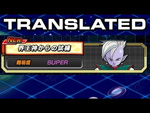 Translated NEW Special Mission Requirements & Baba Shop Features Dokkan  Battle