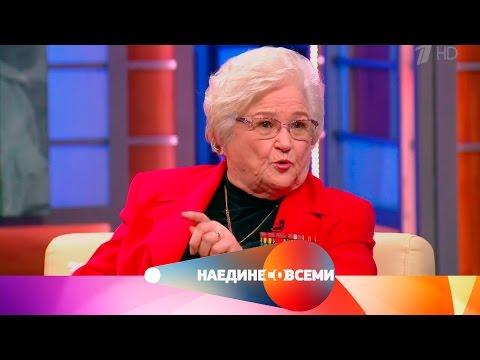 Наедине со всеми - Гость Анна Шульгина. Выпуск от15.03.2017