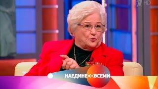 Наедине со всеми - Гость Галина Брок-Бельцова. Выпуск от05.05.2017