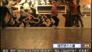"""[데프댄스스쿨] BoA(보아) - """"Eat You Up""""(잇유업) 커버댄스 korea No.1 댄스학원 k-pop cover dance video@defdance skool(HD)"""