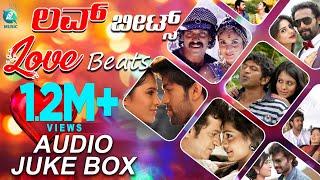 ❤️ ಲವ್ ಬೀಟ್ಸ್ ❤️ Kannada Love Songs❤️Sandalwood Love Songs❤️Ultimate Songs❤️jukebox ❤️ Selected Hits