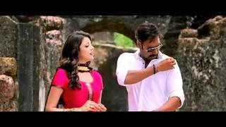 Saathiya Singham Full Song HD