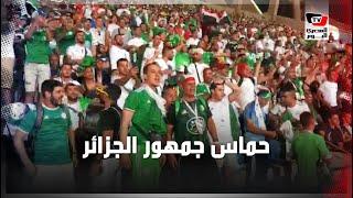 جماهير الجزائر تهز مدرجات «الدفاع الجوي» خلال مواجهة كينيا