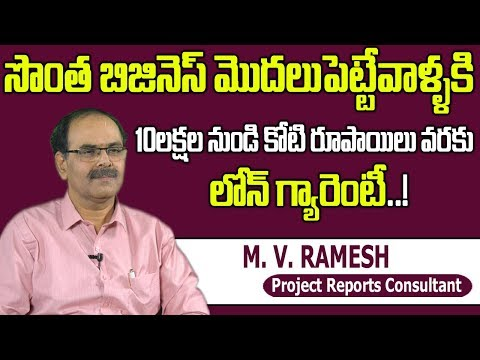 stand-up-india-details-  -how-to-apply-  -benefits-and-eligibility-  -mv-ramesh-  -sumantv-life