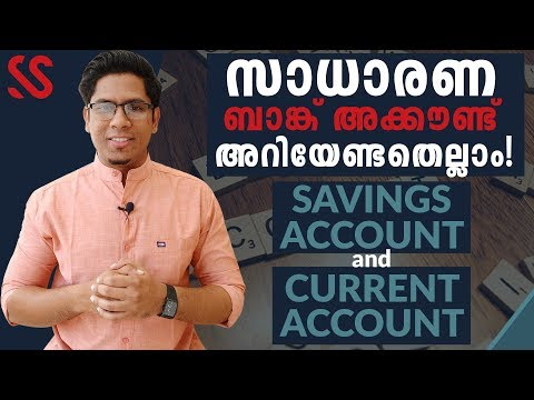 What is Savings Account & Current Account? Everything you need to know about basic BANK ACCOUNTS