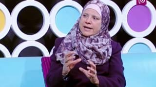 د. رحمة ابو محفوظ - الصورة الذاتية