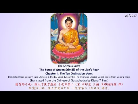 Srimala Sutra Ch.2 The Ten Ordination Vows [Tathagatagarbha Sutras in English] (1080P)