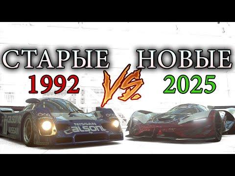 Старый NISSAN 380км\ч валит  как надо! Gran Turismo Sport thumbnail