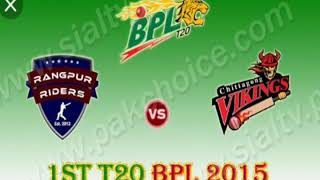 BPL 100% WIN Match prediction