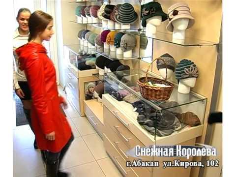 Покупка модной дубленки в