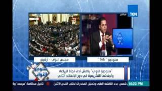 إيهاب الغطاطي :أداء لجنة الزراعة في البرلمان في دور الإنعقاد الاول صفر وفشلت في حل كل الازمات