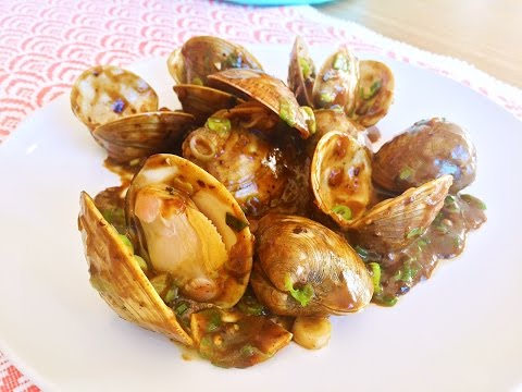 How to Make Cantonese Clams in Black Bean Sauce, CiCi Li - Asian Home Cooking Recipes