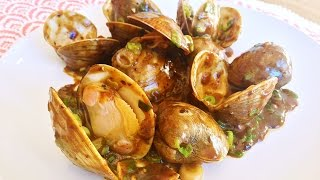 How to Make Cantonese Clams in Black Bean Sauce, CiCi Li