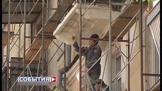 Новые поправки в жилищный кодекс позволят брать кредит на кап.ремонт