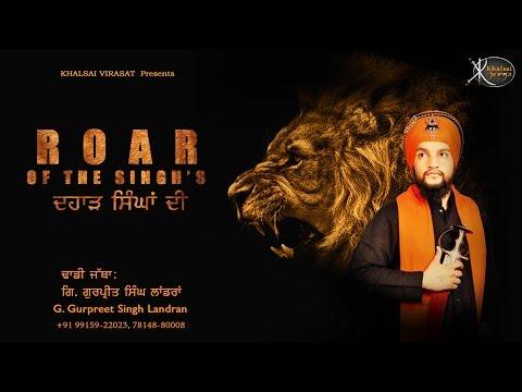 Latest Punjabi Songs 2014 | Real Kharku | Roar Of The Singh's | Get singh Landran | HD