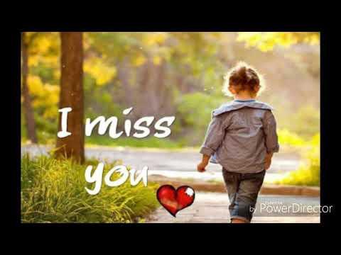 I miss you | new 2018 ringtone |very sweet ringtone