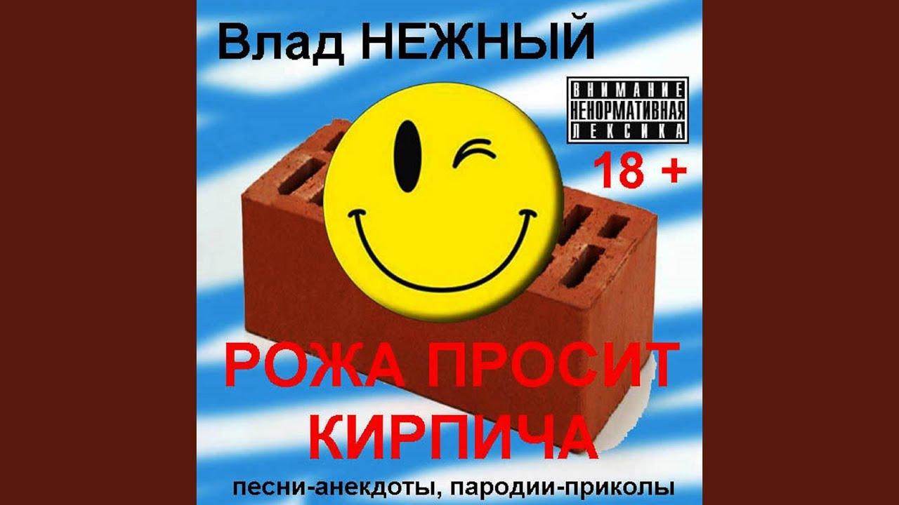 Agenzia matrimoniale bielorussia ucraina