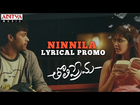 Ninnila Lyrical Promo | Tholi Prema Songs...