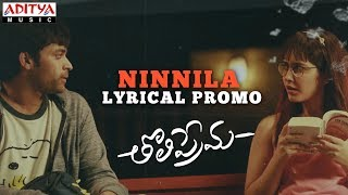 Ninnila Lyrical Promo | Tholi Prema Songs | Varun Tej, Raashi Khanna | Thaman S