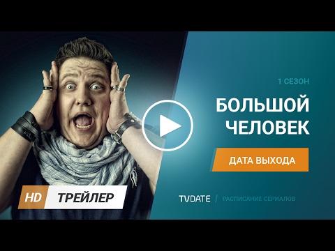 Убойный отдел - 1 серия (Южная Корея) на русском языке