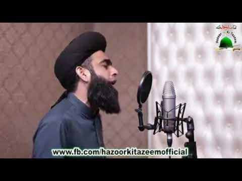Khatib ul islam Allama farooq ul hassan qadri Tearfull emotional bayan 2018