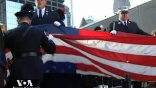 11 сентября 2001 года не уйдет из памяти