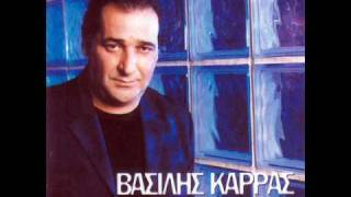 Repeat youtube video Vasilis Karras - Me ta xeria stavromena