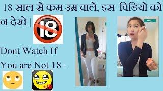 Don't Watch If You Are Below 18+ | 18 साल से कम उम्र वाले इस वीडियो को न देखे
