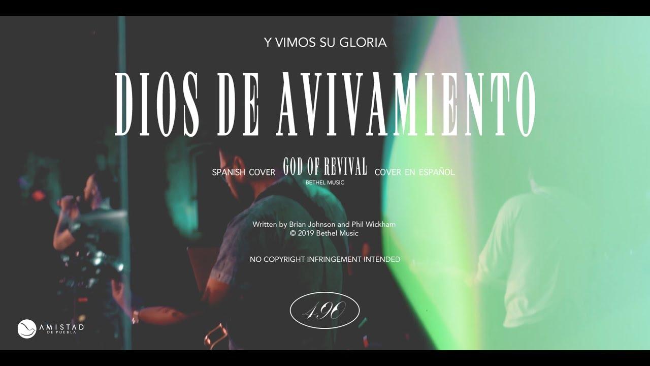 God of Revival Spanish Cover Bethel Music / Dios de Avivamiento Cover en Español - Y Vimos Su Gloria