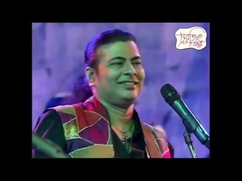 Daan Dike Roi Na | Surojit O Bondhura |  Mon Music | DD Bangla