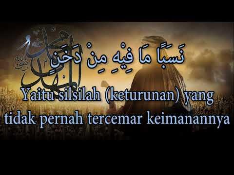 Qasidah Ya Rasulullah Salam Atasmu Oleh Habib Abdullah bin Alwi Al-Haddad
