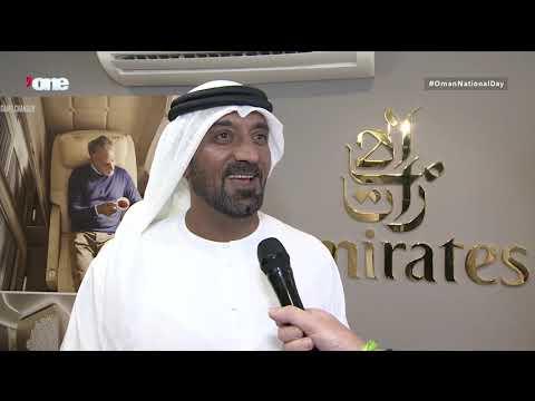 News Reports: HH Sh Ahmed Bin Saeed Al Maktoum - CEO and Chairman, Emirates Group