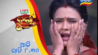 Durga 14 Dec 2017 | Promo | Odia Serial - TarangTV