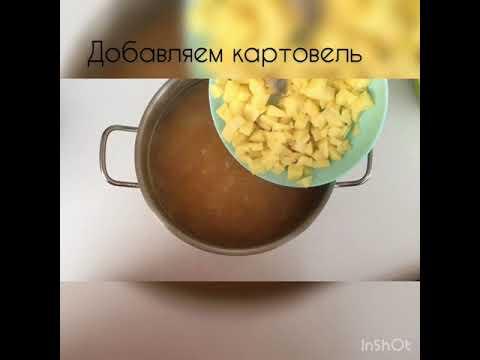Гороховый суп с копченой курицей!