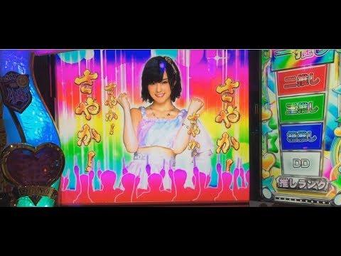 AKB48勝利の女神 ダブル天井