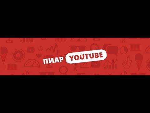Пиар ваших каналов: Zald Vovan Gamer 1337