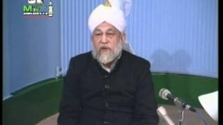 Turkish Darsul Quran 22nd February 1994 - Surah Aale-Imraan verses 157-160 - Islam Ahmadiyya