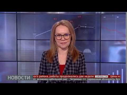 Новости экономики. 21/02/2020. GuberniaTV