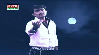 DJ Jai Ho Shakti Maa | Jignesh Kaviraj