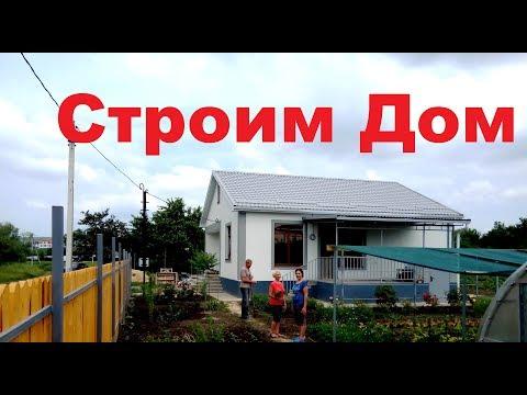 Переезд из Гуково в Анапу
