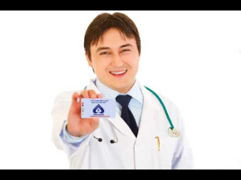 health-discount-card