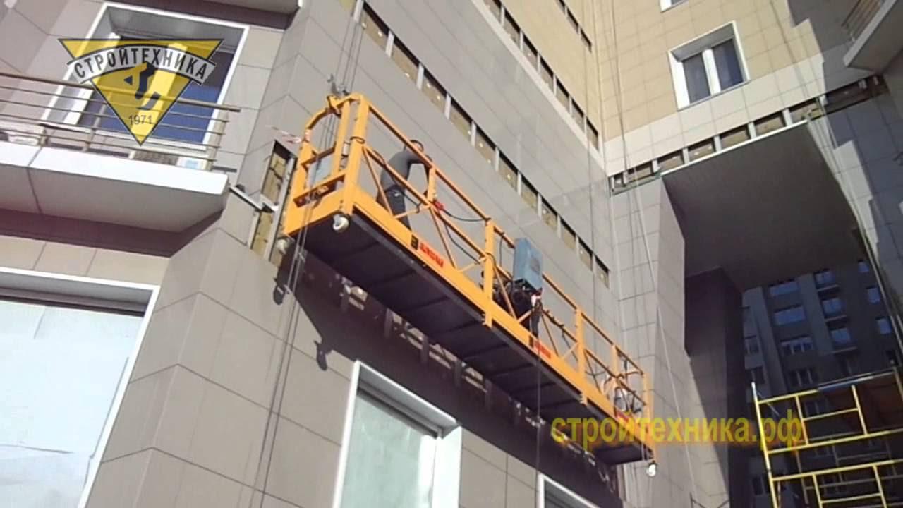 схема монтажа фасадный двухподвесной подъемник zlp-630