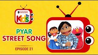 Pyar - Street Song - Episode 21 (Sim Sim Hamara)