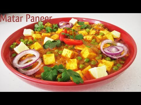 How To Make The Perfect Matar Paneer Recipe | Muttar Curry
