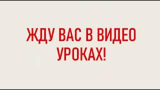 Сайт для Заработка  100 000 ₽ (Александр Царев)