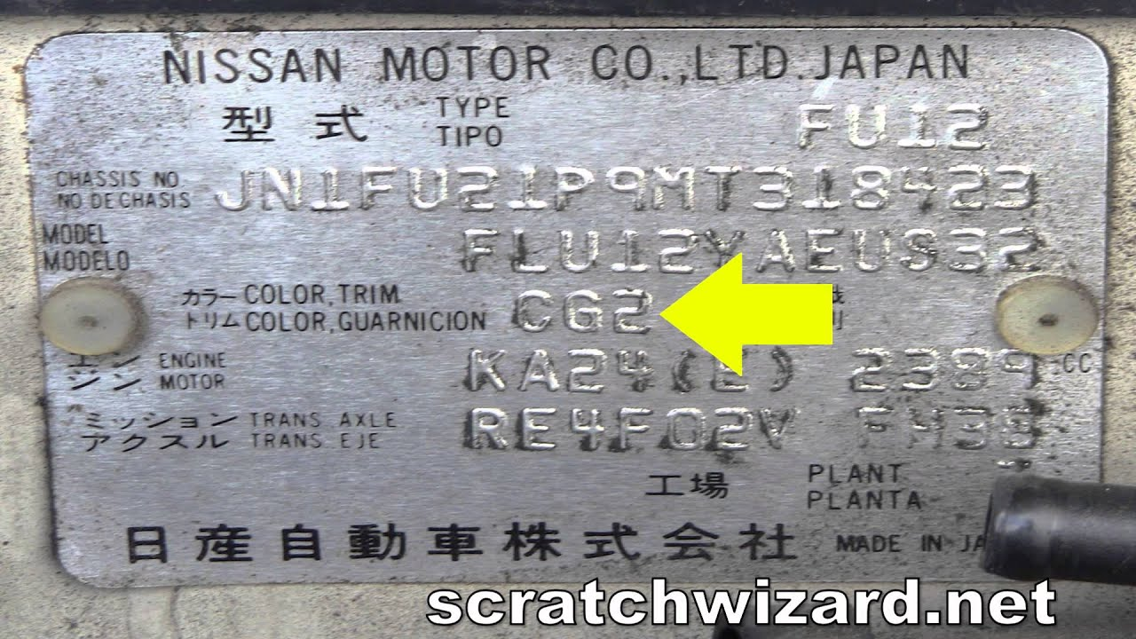 Find car color by vin number - How To Find Your Nissan Paint Code