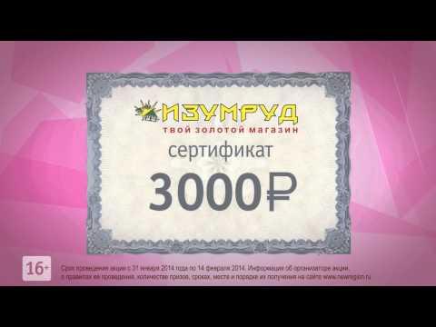 ТНТ-Новый Регион: Живу в Ижевске