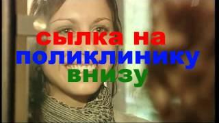 стоматология москва дента вита(, 2014-07-11T12:21:30.000Z)